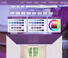 Сайт-визитка компании Profilug