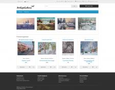 artegogallery.com