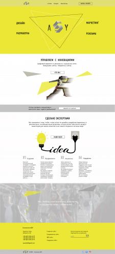 SMM дизайн, разработка,  маркетинг,  реклама