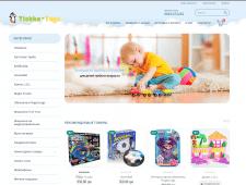 Tishka toys