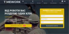 peremot.com.ua/timework/