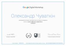 Сертификат Основы цифрового маркетинга от Google