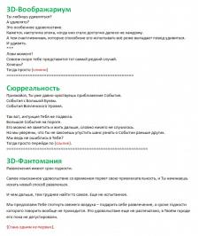 Объявления для рекламы в соц.сетях