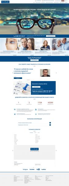 Сайт группы клиник EuroEyes