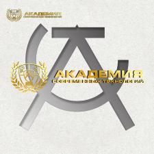 Дизайн лого