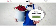 floralbox kiev - лэндинг службы доставки цветов