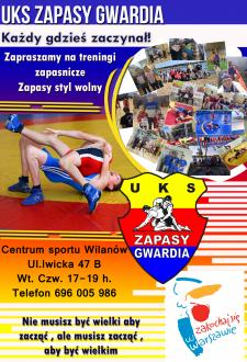 листовка для спортивного комплекса в Варшаве