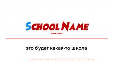 Анимация лого для интро