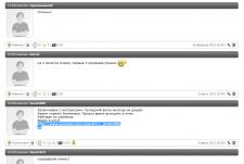 Размещение готовых постов на форумах определенной тематики