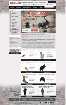Дизайн главная страница интернет-магазина рыбалки