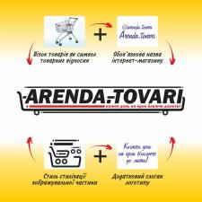 Детальне лого для онлайн-магазину (м.Дніпро)