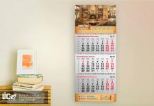 Дизайн календаря настенного для Агентства недвижи