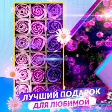 Цветочный баннер