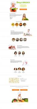 Сайт детской кулинарной академии