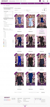 Магазин модной одежды Lush-Beauty