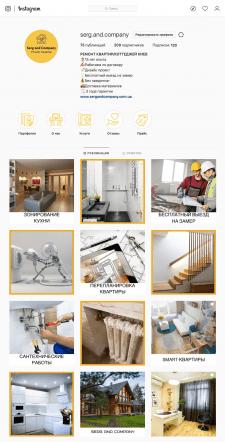 Компания по ремонту недвижимости