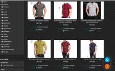 Интернет-магазин мужской одежды на Пром