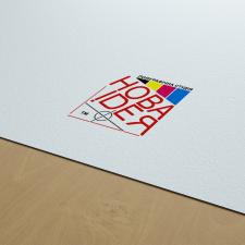 Логотип полиграфической студии Новая идея