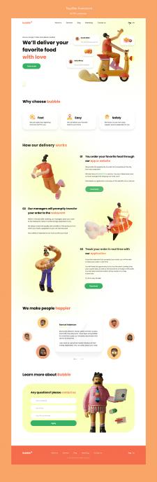 Дизайн сайта для службы доставки