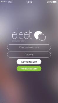 Messenger ELEET