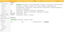 ActionTeaser — тизерная сеть (модуль аналитики)