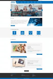 Дизайн главной страницы для провайдера