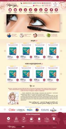 Верстка и разработка интернет-магазина косметики