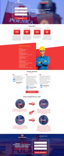 Работа в Польше.Дизайн и верстка.Bootstrap 3