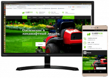 Сайт для компанії з ландшафтного дизайну
