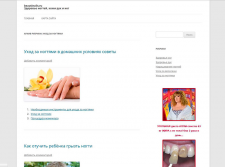 Сайт здоровя ногтей, кожи, рук