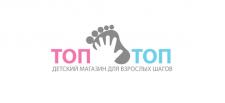 Интернет-магазин детской одежды ТОП-ТОП