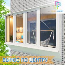 """Вынос балкона - """"косынка"""""""