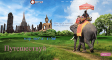 Йога центр - создание веб-сайта