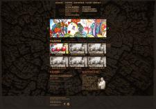 Дизайн сайта художника по дереву