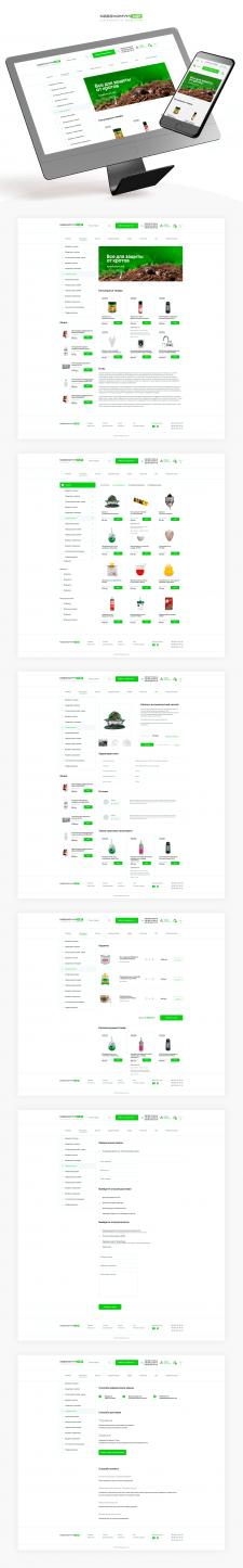 Дизайн сайта экосредства от вредителей