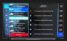 Smart TV application for Samsung Tizen