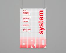 Типографічний плакат