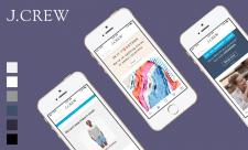 Экран приложения на основе сайта