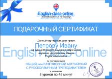 Дизайн сертификата языковой школы