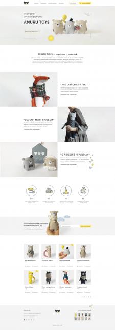 Веб-дизайн для интернет-магазина игрушек