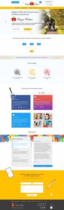 Верстка сайта с готовым дизайном