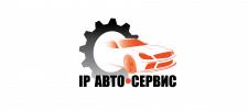 """Логотип для СТО """"IP авто-сервис"""""""