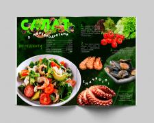 Рецепт в кулинарном журнале