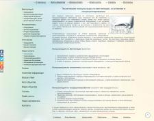 Технические консультации по вентиляции, отоплению