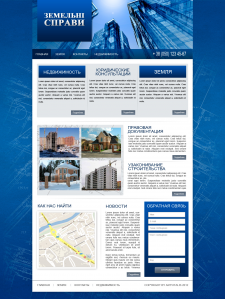 Сайт-визитка. Юридические консультации