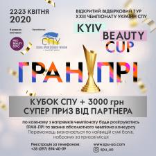 Kyiv Beauty Cup
