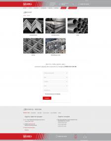 Внедрение каталога на сайт