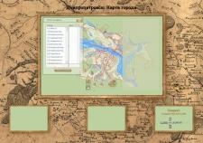 Электронная карта города Днепропетровска по заказу государственн