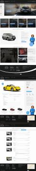 Редизайн сайта для автосалона Авирра