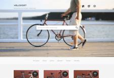 Veloport - сайт магазину велосипедів